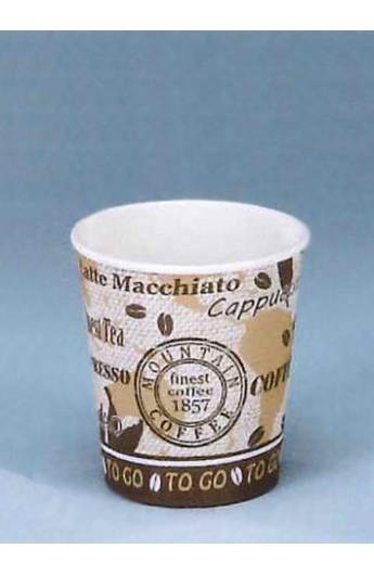 Gobelet à café 2 dl (1500)