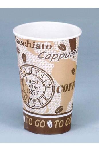 Gobelet à café 3 dl (1500)