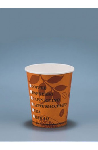 Gobelet à café biodégradable 1,8 dl (2000)